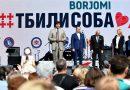 """ქართული კულტურის ფესტივალი მინსკში – """"თბილისობა 2018"""""""