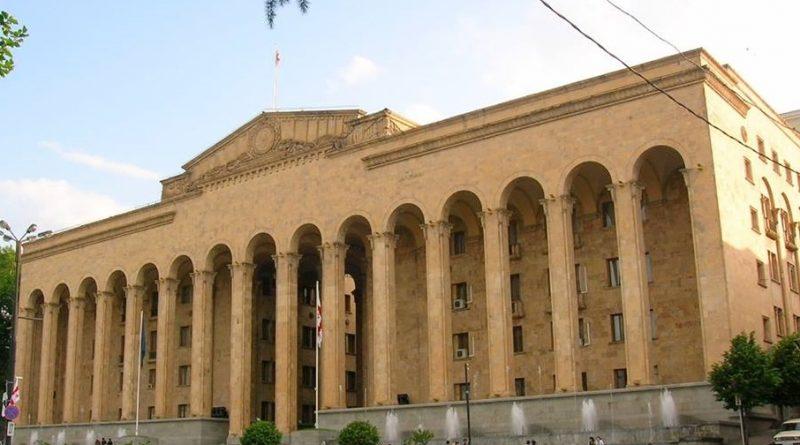 ადმინისტრაციული სახდელისგან ცალკეულ მოქალაქეთა ერთჯერადი გათავისუფლების თაობაზე, საქართველოს პარლამენტმა შესაბამისი კანონი მიიღო