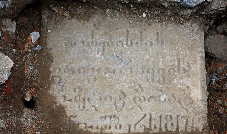 მთაწმინდის პანთეონში ინფრასტრუქტურული სამუშაოების მიმდინარეობისას, მიწისქვეშ ძველი საფლავის ქვა აღმოაჩინეს