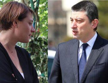 """""""ფინჯან ყავაზე"""": ელენე ხოშტარია გიორგი გახარიას """"გამოწვევას"""" იღებს"""