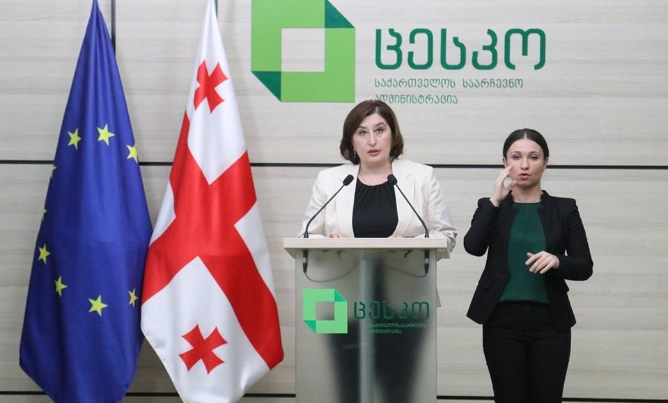 თამარ ჟვანიამ 9 ივნისის არჩევნების წინასწარი შედეგები წარადგინა