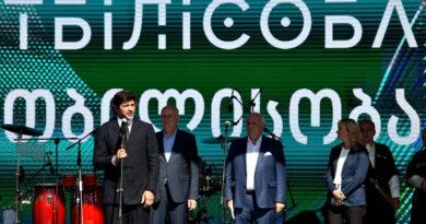 """ფესტივალი """"თბილისობა 2019"""" ბელარუსის დედაქალაქში"""