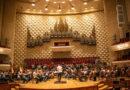 """დედაქალაქში 27-ე საერთაშორისო მუსიკალური ფესტივალი """"შემოდგომის თბილისი"""" გაიმართება"""