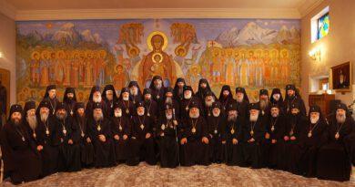 წმინდა სინოდის განჩინება: სხდომის ოქმი